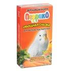 """Корм зерновой """"Перрико. Овощная сказка"""" для волнистых попугаев, коробка 500 г"""