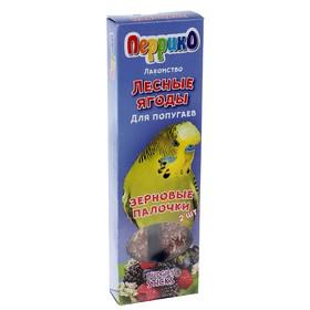 Зерновые палочки 'Лесные ягоды' для попугаев, набор 2 шт, коробочка Ош