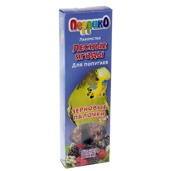 """Зерновые палочки """"Лесные ягоды"""" для попугаев, набор 2 шт, коробочка"""
