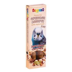 Зерновые палочки 'Ореховое ассорти' для попугаев, набор 2 шт, коробочка Ош