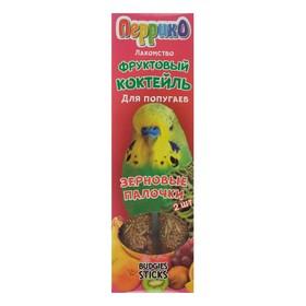 Зерновые палочки 'Перрико.Фруктовый коктейль' для попугаев, набор 2 шт, коробочка Ош