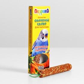 Зерновые палочки 'Овощной салат' для попугаев, набор 2 шт, коробочка Ош