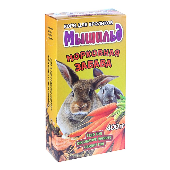 """Зерновой корм """"Мышильд"""" для декоративных кроликов, морковная забава, 400 г, коробка"""