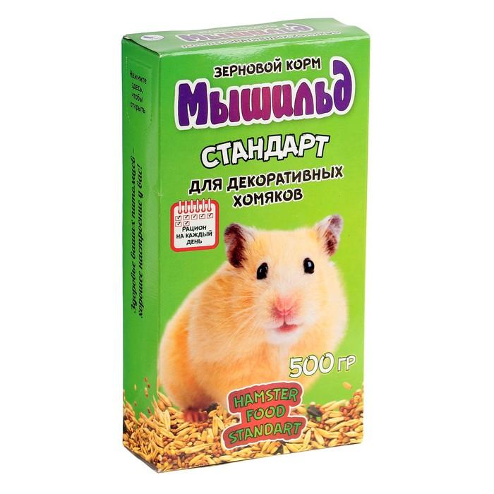"""Зерновой корм """"Мышильд стандарт"""" для декоративных хомяков, 500 г, коробка"""