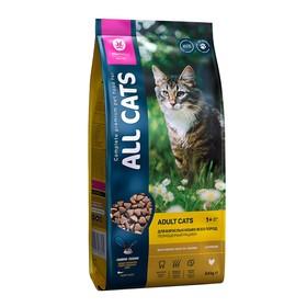 Сухой корм All cats для взрослых кошек, курица, 2,4 кг