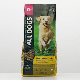 Сухой корм All dogs для взрослых собак, курица, 2,2 кг