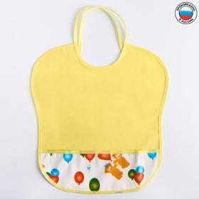 Нагрудник с карманом, из ткани с ПВХ покрытием, «Мишки», цвет МИКС Ош