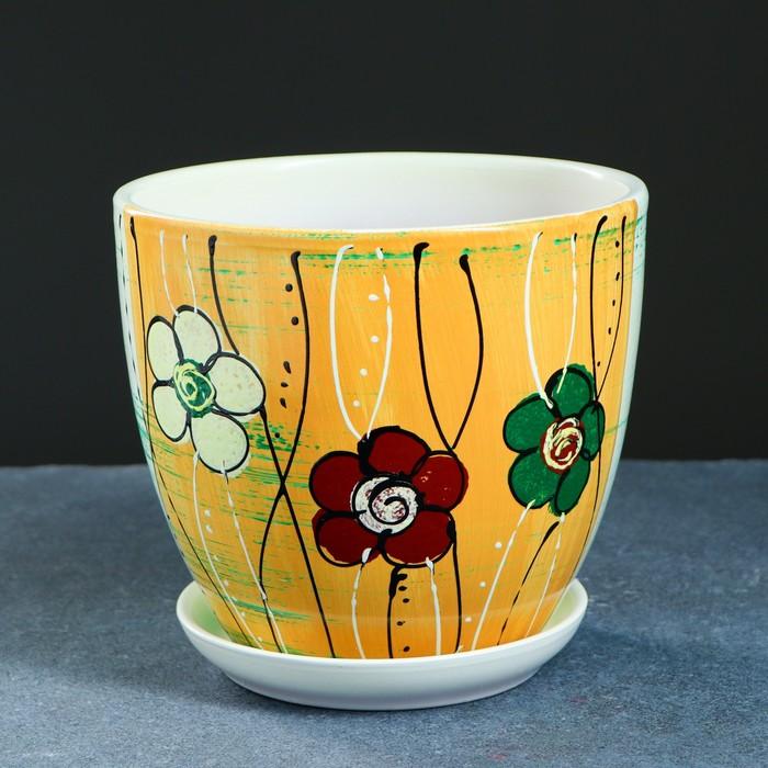 Горшок цветочный Рапсодия 2,5л с подставкой