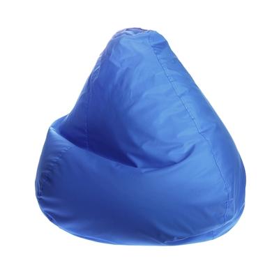 """Кресло-мешок """"Малыш"""", d70/h80, цвет тёмно-голубой"""