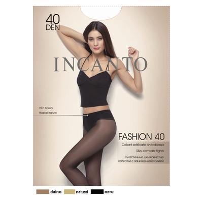 Колготки женские INCANTO Fashion 40 den, цвет натуральный (naturel), размер 3