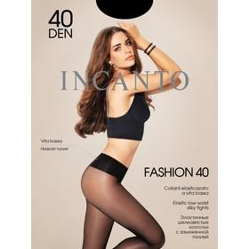 Колготки женские INCANTO Fashion 40 den, цвет чёрный (nero), размер 2