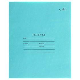 Тетрадь 18 листов клетка «Зелёная обложка»