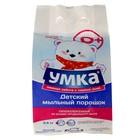Порошок стиральный универсальный  детский УМКА 2,4кг 0+