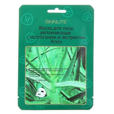 Маска для лица увлажняющая с коллагеном и экстрактом Алоэ 1 шт/23 мл.