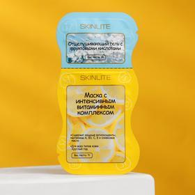 Оздоравливающий комплекс для лица: скраб + маска 1 шт/10 мл.