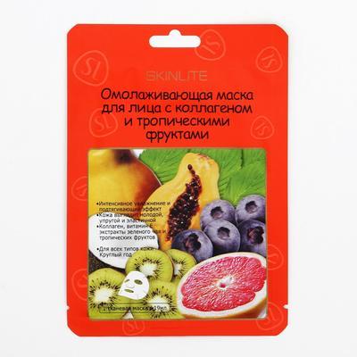 Омолаживающая маска для лица с коллагеном и тропическими фруктами 1 шт/ 19 мл.