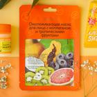 Омолаживающая маска для лица с коллагеном и тропическими фруктами 1 шт/ 19 мл. - Фото 3
