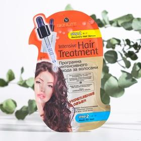 Программа интенсивного ухода за волосами 'УКРЕПЛЕНИЕ И ОБЪЕМ(Сыворотка+маска) 6мл+18мл Ош