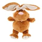 Мягкая игрушка «Кролик коричневый сидячий», 23 см