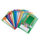 Набор вкладышей для портфолио «Весёлые карандаши», для учеников начальных классов, А4, 16 листов