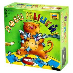 Настольная игра «Лови мышей»