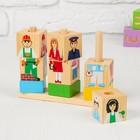 Кубики на палочке «Профессии»