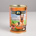 """Влажный корм """"Верные друзья"""" для собак, курица, телятина, морковь в соусе, ж/б, 400 г - Фото 1"""
