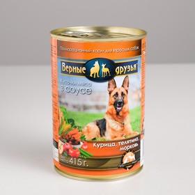 Влажный корм 'Верные друзья' для собак, курица, телятина, морковь в соусе, ж/б, 400 г Ош
