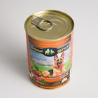 """Влажный корм """"Верные друзья"""" для собак, курица, телятина, морковь в соусе, ж/б, 400 г - Фото 2"""