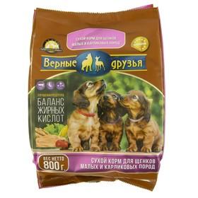 Сухой корм 'Верные друзья' для щенков маленьких и карликовых пород, 800 г Ош