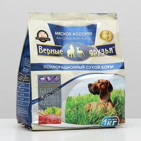 Сухой корм 'Верные друзья' для собак всех пород, мясное ассорти, 1 кг Ош