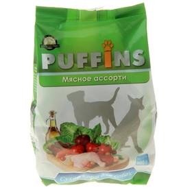 Сухой корм Puffins для собак, мясное ассорти, 500 г Ош