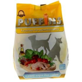 Сухой корм Puffins для собак, курица по-домашнему, 500 г Ош