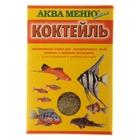 "Корм для рыб ""Аква Меню. Коктейль"", 15 г"