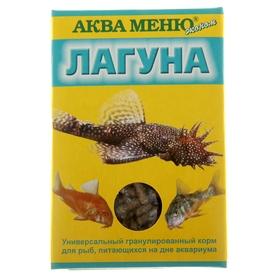 Корм для рыб 'АКВА МЕНЮ. Лагуна', 35 г Ош