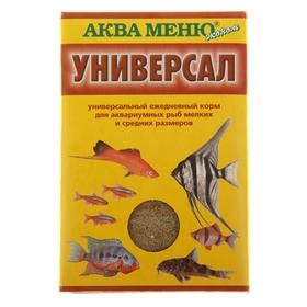 Корм для рыб 'АКВА МЕНЮ. Универсал', 30 г Ош