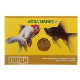 "Корм для рыб AQUAMENU ""Голди"", 11 г"
