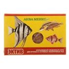 """Корм для рыб """"АКВА МЕНЮ. Эктив"""", 11 г"""