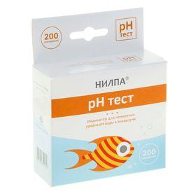Тест pH для аквариумной воды, 15 мл Ош