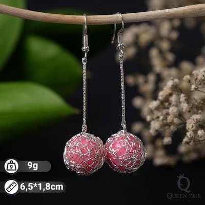 """Серьги висячие """"Шар плетеный"""", цвет розовый в серебре - Фото 1"""