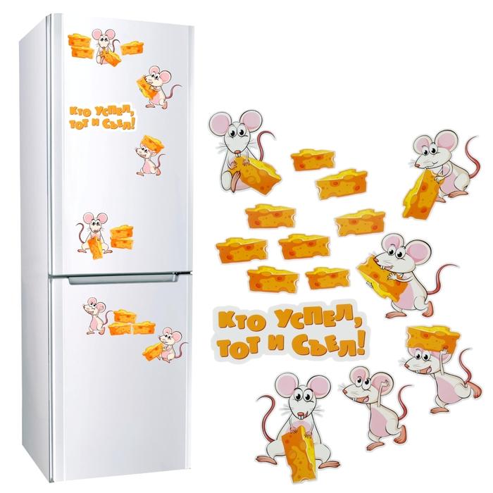 отношении смешные картинки на магнит холодильника мест для