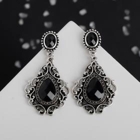 """Серьги со стразами """"Изящность"""" ажурная, цвет чёрный в чернёном серебре"""