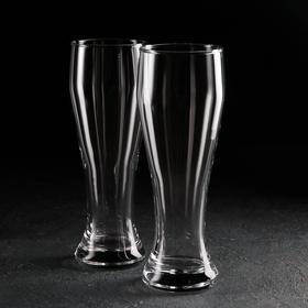 Набор бокалов для пива Paşabahçe «Паб», 665 мл, 2 шт