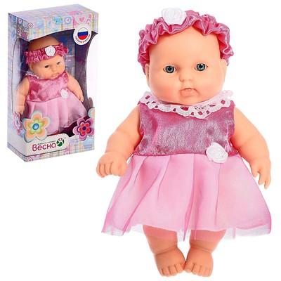 Кукла «Карапуз-девочка 12», 20 см, МИКС - Фото 1