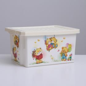 Ящик для игрушек Little Angel X-BOX Bears с крышкой, 17 л, цвет МИКС