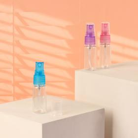 Бутылочка для хранения с распылителем, 20 мл, цвет МИКС