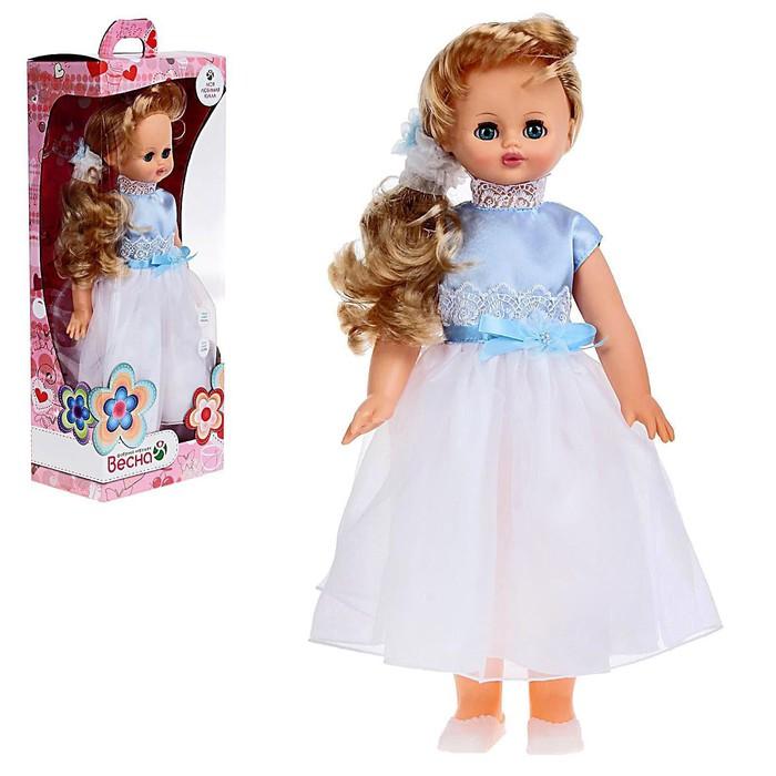 Кукла «Алиса 16» со звуковым устройством, МИКС