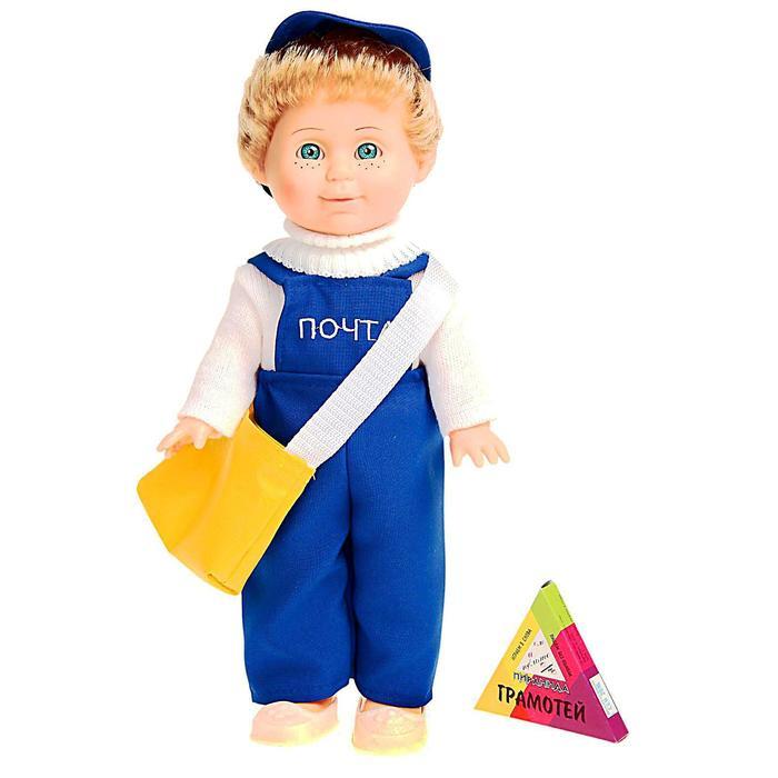 """Кукла """"Митя Почтальон"""" со звуковым устройством"""