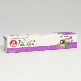 Паста зубная Twin Lotus 'Herbal Plus Salt' с травами и солью, 90 гр