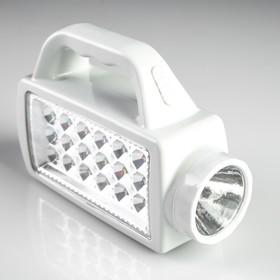 Фонарь переносной, прямоугольный с ручкой, 2 типа освещения, 19 LED, 13х18 см Ош